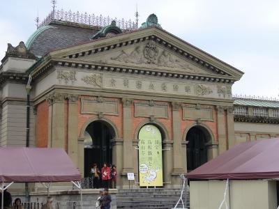 京都国立博物館2