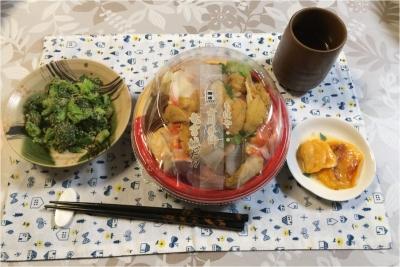 女川丼270305_01