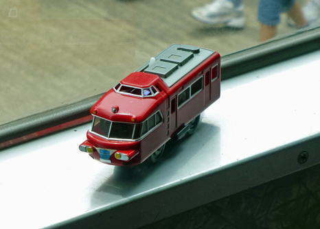 P1150635.jpg