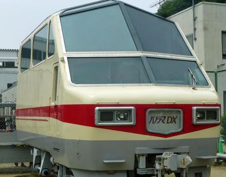P1150658.jpg