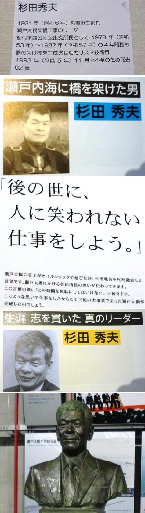 aP杉田秀夫氏 1340859