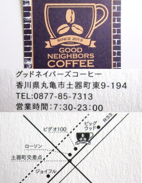 aコーヒー300 2 IMG_0047