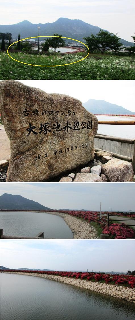 a大塚池水辺公園IMG_0184