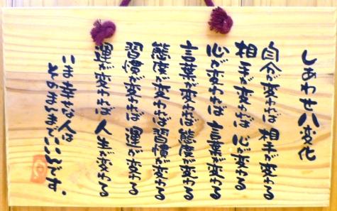 aおうどん屋さん6P1260645