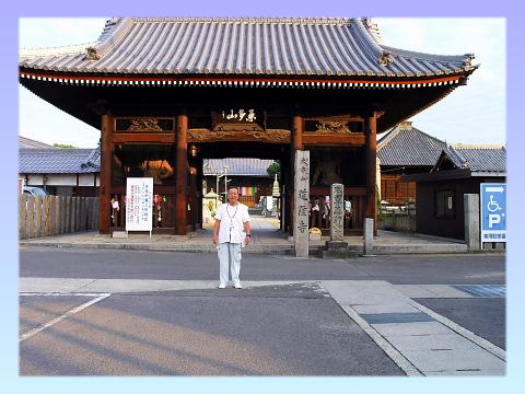 imaged4