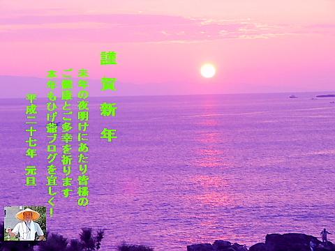 conv201501020002.jpg