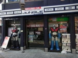 店舗探訪 大阪ジャングル2本館002