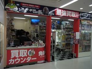 店舗探訪 ジャングル秋葉2号店001