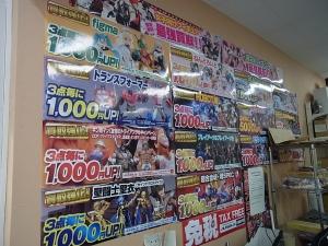 店舗探訪 ジャングル秋葉2号店002