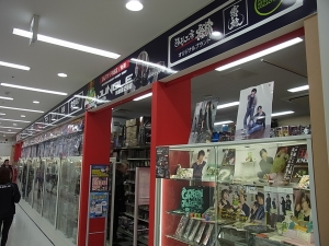 店舗探訪 ジャングル秋葉2号店043