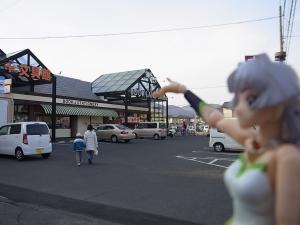 店舗探訪 ブックランドあきば 高島店 レイカルさん聖地訪問002