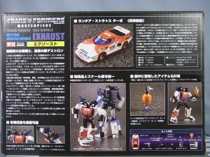 トランスフォーマー マスターピース MP-23 エグゾースト002