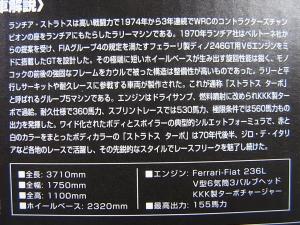 トランスフォーマー マスターピース MP-23 エグゾースト003
