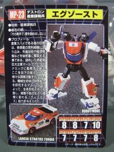 トランスフォーマー マスターピース MP-23 エグゾースト008