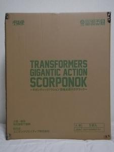 千値練 TRANSFORMERS ギガンティックアクション 恐怖大帝メガザラック001