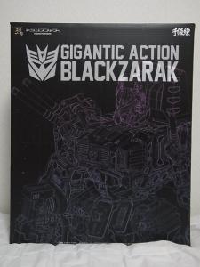 千値練 TRANSFORMERS ギガンティックアクション 暗黒大帝ブラックザラック003
