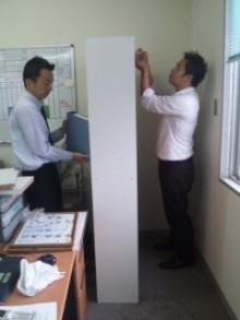 $加古川 太陽光発電 販売会社エコプラスワンの太陽光発電 施行実績ブログ-110415_1146~02.jpg