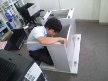 $加古川 太陽光発電 販売会社エコプラスワンの太陽光発電 施行実績ブログ-110616_1409~010001.jpg