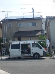 $加古川 太陽光発電 販売会社エコプラスワンの太陽光発電 施行実績ブログ-110724_1448~01.jpg