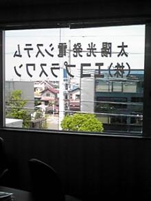 $加古川 太陽光発電 販売会社エコプラスワンの太陽光発電 施行実績ブログ-110809_1044~03.jpg