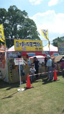 $加古川 太陽光発電 販売会社エコプラスワンの太陽光発電 施行実績ブログ-110919_1117~01.jpg