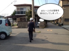 $加古川 太陽光発電 販売会社エコプラスワンの太陽光発電 施行実績ブログ-fukidashi-photo.jpg
