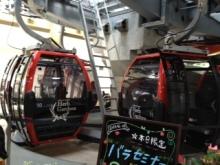 $加古川 明石 神戸 姫路 太陽光発電販売会社エコプラスワンの施工現場ブログ-__.JPG