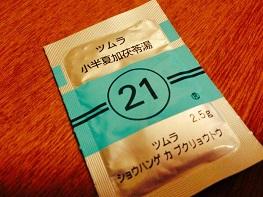 tumura21.jpg