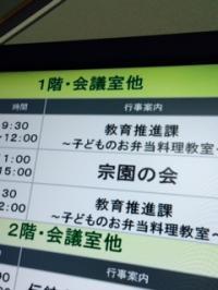 2014.12.26お弁当の日6