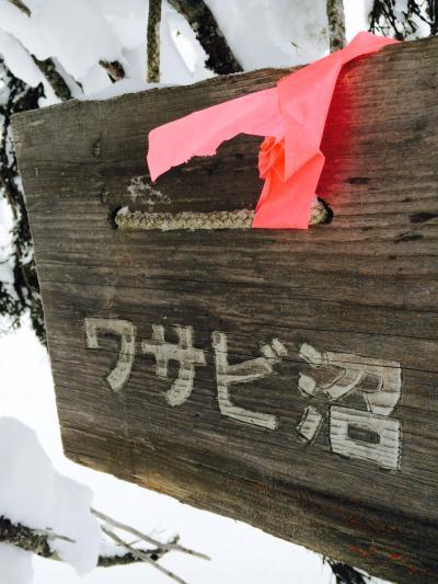 2015.1.10旭岳2