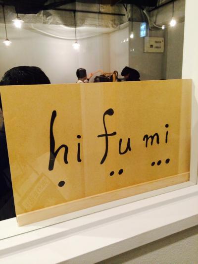 2015.1.17ちくわの会5