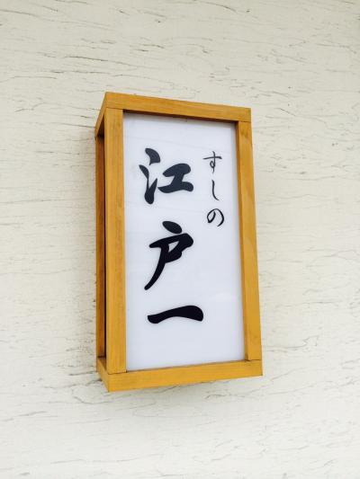 2015.4.15寿司ランチ2