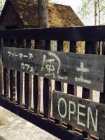 2015.5.10東川サイクリング2