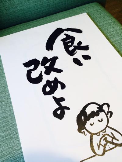 2015.5.12き花の杜3