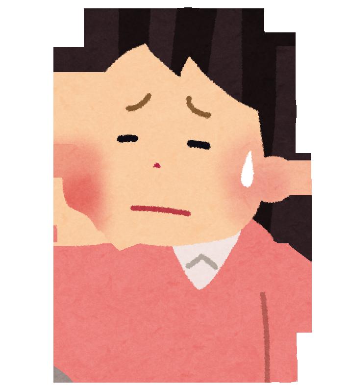 1、歯が痛い