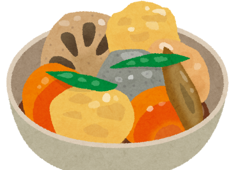 2、food_yasai_nimono[1]
