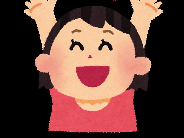 4、present_happy_girl[1]