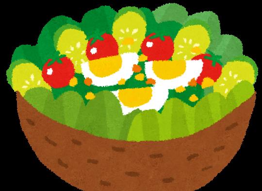 2、salad[1]