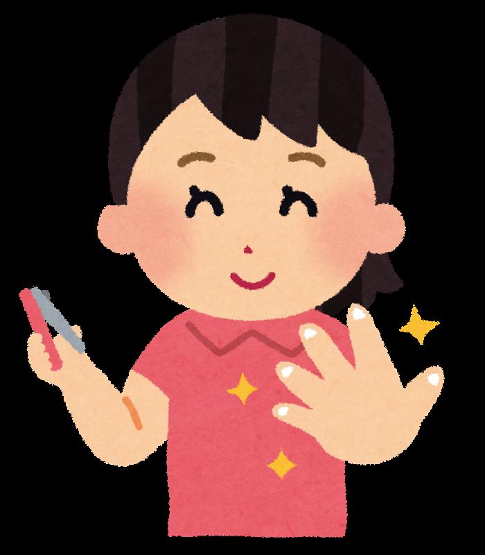3、tsumekiri_woman[1]