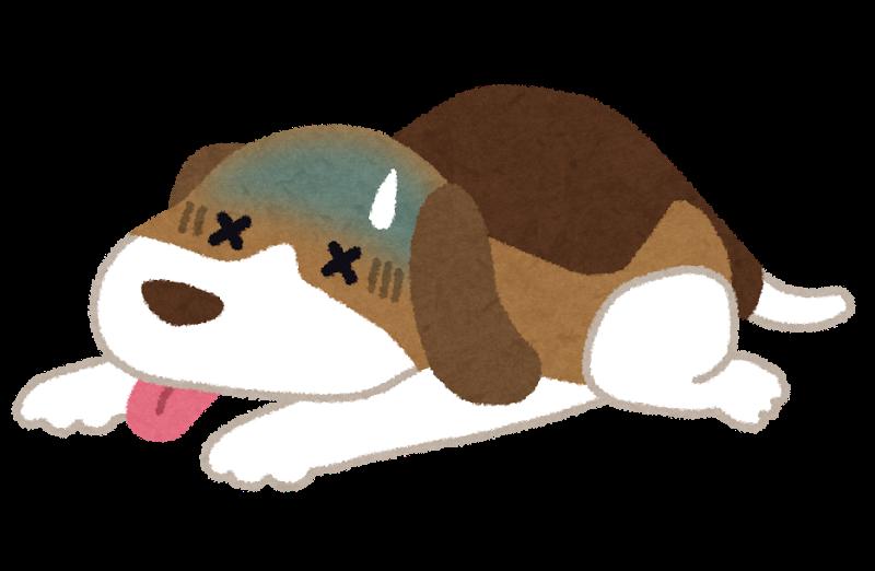 1、pet_byouki_dog[1]