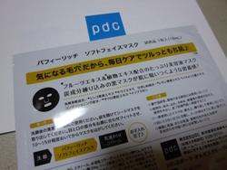 P1160798.jpg