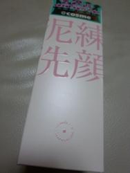 P1160854.jpg