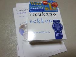 P1170846.jpg