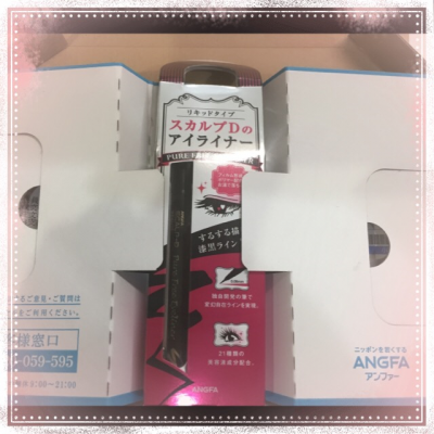3_convert_20150620221601.png