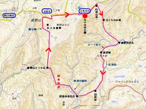 H27.九十九谷(1)-35