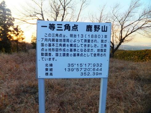 H27.九十九谷(4)-37