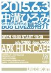 arkhills cafe
