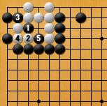 詰碁3-14_解