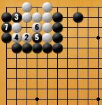 詰碁3-14_解2