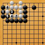 詰碁3-14_解3